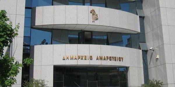 Κοινωφελή Επιχείρηση του Δήμου Αμαρουσίου