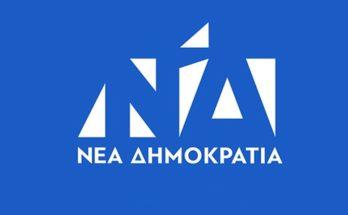 Πεντέλη : Ανακοίνωση απάντηση της ΔΗΜ.Τ.Ο. ΝΔ ΠΕΝΤΕΛΗΣ για την κριτική του ΣΥΡΙΖΑ ΠΕΝΤΕΛΗΣ για την επίσκεψη του Υπουργού Εργασίας Κωστή Χατζηδάκη στην πόλη