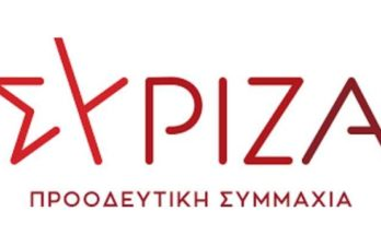 Ανακοίνωση του ΔΤ ΟΜ ΣΥΡΙΖΑ-ΠΣ Πεντέλης