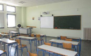 Λυκόβρυση Πεύκη : Ανοιχτή συζήτηση για την ομαλή επανένταξη των μαθητών στο σχολικό περιβάλλον διοργανώνουν Δήμος και Ένωση Γονέων