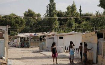 οικισμό Ρομά Νομισματοκοπείου