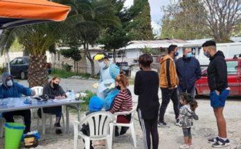 καταυλισμού των Ρομά στο Νομισματοκοπείο