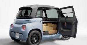 Η επαγγελματική έκδοση «My Ami Cargo» του πιο μικρού ηλεκτρικού επιβατηγού μοντέλου της CITROEN