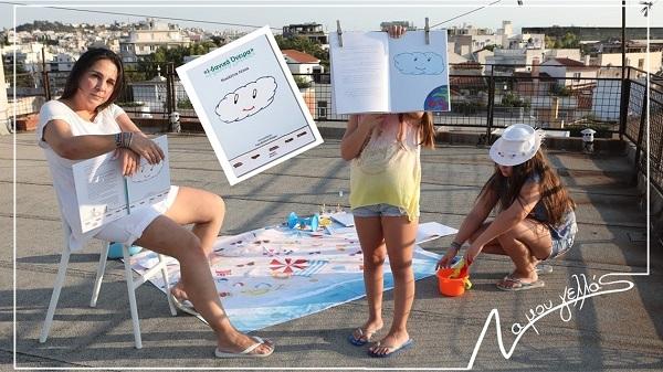 Βιβλίο: Tο νέο παιδικό βιβλίο της Νικολέττας Λέκκα « Τα «Ι - δανικά Όνειρα», από τις Εκδόσεις ΓΕΛΛΑΣ