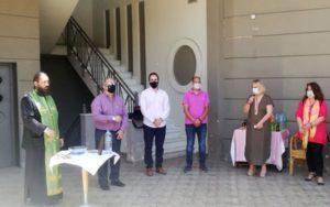 Διόνυσος: Αγιασμός των Γραφείων του Αυτοτελούς Τμήματος Κοινωνικής Προστασίας, Παιδείας Πολιτισμού και Αθλητισμού του Δήμου