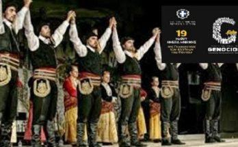«19 Μαΐου Ημέρα μνήμης της Γενοκτονίας των Ποντίων από τους Τούρκους»