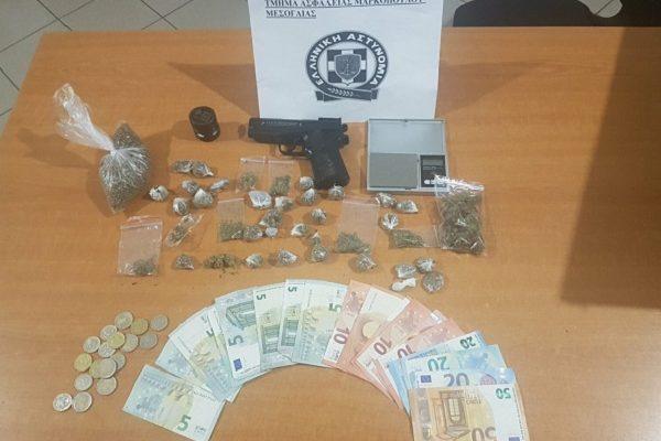 Μαρκόπουλο: Σύλληψη 2 ατόμων στο Πόρτο Ράφτη για διακίνηση ναρκωτικών ουσιών