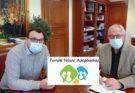 Μαρούσι: Πρόσκληση για Συμμετοχή στο Φόρουμ Νέων του Δήμου Αμαρουσίου