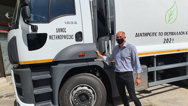 Μεταμόρφωση: Νέο υπερσύγχρονο απορριμματοφόρο από το Πρόγραμμα Φιλόδημος ΙΙ