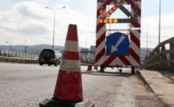 Ελλάδα: Κυκλοφοριακές ρυθμίσεις στην Νέα Οδός στο ύψος της Βαρυμπόμπης, Καπανδρίτιου και Μαλακάσας