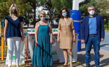 Παπάγου Χολαργός: Εσωτερικούς κάδους ανακύκλωσης παρέδωσε η Περιφέρεια Βορείου Τομέα Αττικής στα σχολεία του Δήμου