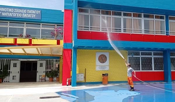 Παπάγου Χολαργός: Έτοιμα τα σχολεία του Δήμου να υποδεχτούν τους μαθητές τη Δευτέρα 10 Μαΐου.