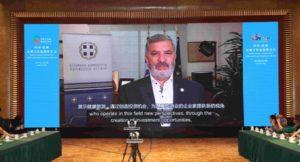 Περιφέρεια Αττικής: Τηλεδιάσκεψη με στόχο την Τουριστική Προβολή της Αττικής από την Επαρχία Sichuan της Κίνας