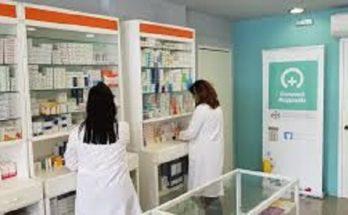 Χαλάνδρι: Κοινωνικό φαρμακείο