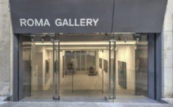 Ζωγραφική: Roma Gallery Β' μέρος έκθεσης «Η ωρίμανση» 17/06 έως 06/09