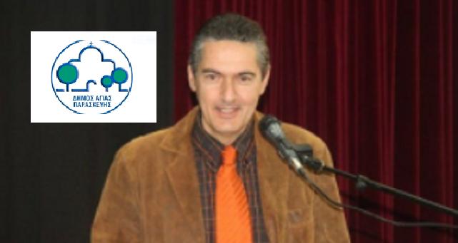Αγία Παρασκευή: Μήνυμα του Αντιδημάρχου Παιδείας Διονύση Λέκκα για τις Πανελλήνιες εξετάσεις