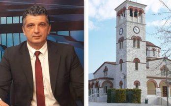 Βριλήσσια: Μήνυμα Δημάρχου Βριλησσίων για τη γιορτή της Αναλήψεως του Κυρίου