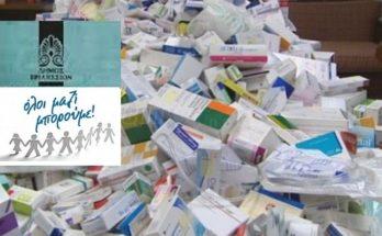 Βριλήσσια: Ο Δήμος και το ΟΛΟΙ ΜΑΖΙ ΜΠΟΡΟΥΜΕ συγκεντρώνουν φάρμακα για το Κοινωνικό Φαρμακείο του Δήμου