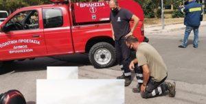 Βριλήσσια: Στην οδό Μακεδονίας και Κύπρου είχαμε τροχαίο ατύχημα με τραυματισμό