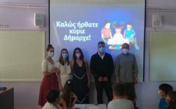 Βριλήσσια: Επίσκεψη Δημάρχου Ξένου Μανιατογιάννη, στους μαθητές του 4ου Δημοτικού Σχολείου
