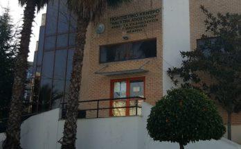 Ηράκλειο Αττικής: Ανοίγει ξανά για το κοινό από τη Δευτέρα 14 Ιουνίου η Δημοτική Βιβλιοθήκη του Δήμου