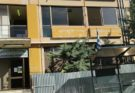 Ηράκλειο Αττικής: Ενεργειακή αναβάθμιση και αδειοδότηση του κλειστού γυμναστηρίου του Δήμου στην οδό Καζαντζάκη