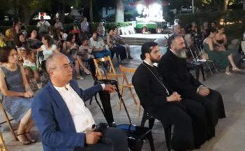Ηράκλειο Αττικής: Εορταστικές εκδηλώσεις της ενορίας του Άη Γιώργη στο Π. Ηράκλειο