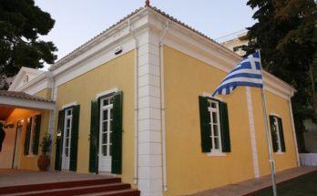Μαρούσι : Σταδιακή επαναλειτουργία της Βορέειου Βιβλιοθήκης του Δήμου Αμαρουσίου