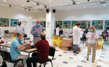 Μαρούσι: Επιτυχημένη η 37η Εθελοντική Αιμοδοσία του Δήμου - 247 μονάδες αίματος ενισχύεται η Δημοτική Τράπεζα Αίματος