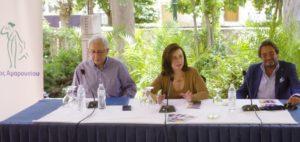 Μαρούσι: Παρουσίαση του Καλοκαιρινού Πολιτιστικού Προγράμματος της Διεύθυνσης Αθλητισμού και Πολιτισμού του Δήμου Αμαρουσίου