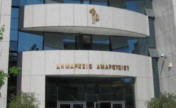 Μαρούσι : Κλειστό το Δημαρχείο Αμαρουσίου για προληπτικούς λόγους, σήμερα Παρασκευή 18 Ιουνίου