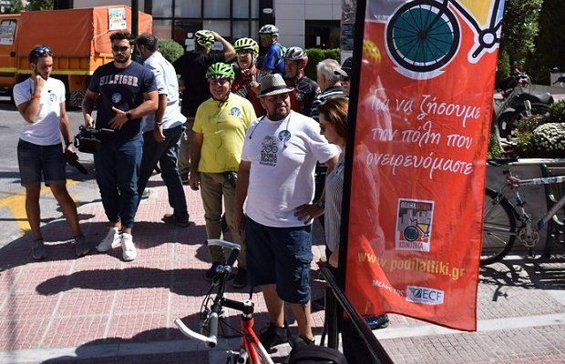 Νέα Ιωνία: Ο Δήμος γιορτάζει την Παγκόσμια Ημέρα Ποδηλάτου