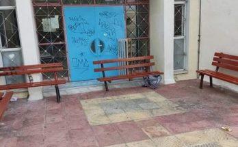 Ηρακλείου Αττικής: Αν και περίοδος πανελλήνιων εξετάσεων άγνωστοι προκάλεσαν μικροφθορές στο 4ο Λυκείου του Δήμου