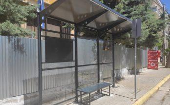 Ηρακλείου Αττικής: Καινούργιες στάσεις στις διαδρομές της Δημοτικής Συγκοινωνίας και των γραμμών του ΟΑΣΑ
