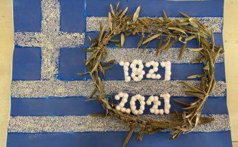 Παπάγου Χολαργός: Μαθητές των σχολείων αποτύπωσαν εικαστικά το μεγάλο ιστορικό γεγονός της Ελληνικής Επανάστασης