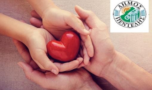 Πεντέλη : Μήνυμα της Δημάρχου για την Παγκόσμια Ημέρα του Εθελοντή Αιμοδότη