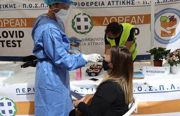 Περιφέρειας Αττικής: Στα 37.000 τα rapid tests που διενεργήθηκαν από τις αρχές Μαρτίου έως και σήμερα σε όλη την Αττική