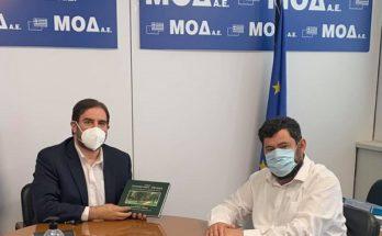 Λυκόβρυση Πεύκη: Τον Πρόεδρο της ΜΟΔ ΑΕ Γιώργο Παπαδημητρίου συνάντησε ο Δήμαρχος