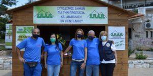 ΣΠΑΠ : Εκδήλωση για την Παγκόσμια Ημέρα Περιβάλλοντος 2021