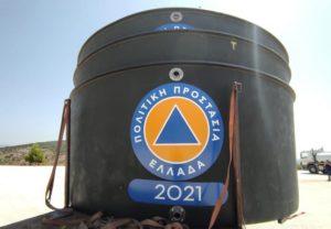 ΣΠΑΥ : Νέα υδατοδεξαμενή ανοιχτού τύπου από την Γενική Γραμματεία Πολιτικής Προστασίας στην περιοχή της Παιανίας