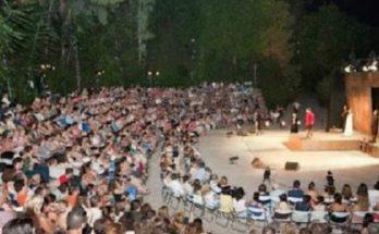 Φεστιβάλ Ρεματιάς 2021