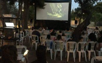 Βριλήσσια: Χθες στο πάρκο «Μαρία Κάλλας» πραγματοποιήθηκε η 1η θερινή κινηματογραφική προβολή