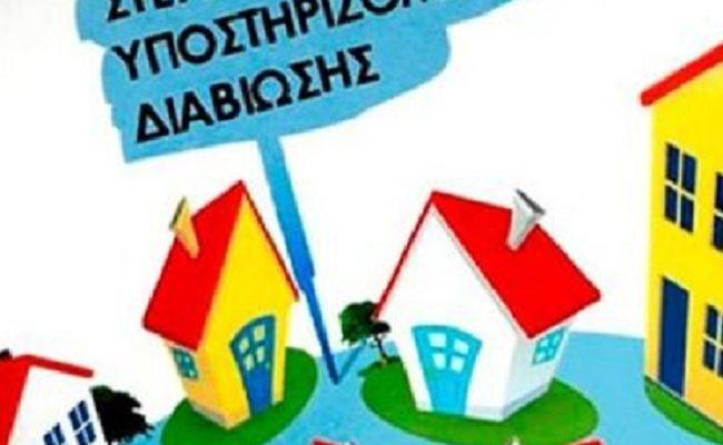 Βριλήσσια: Ανέγερση κτιρίου κοινωνικών δομών ολοκληρωμένης φροντίδας για ΑμεΑ στον Δήμο προϋπολογισμού 2.500.000 ευρώ