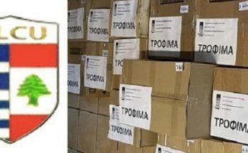 Βριλήσσια: Ευχαριστίες για την παροχή φαρμάκων και τροφίμων στην Ελληνολιβανική Πολιτιστική Ένωση
