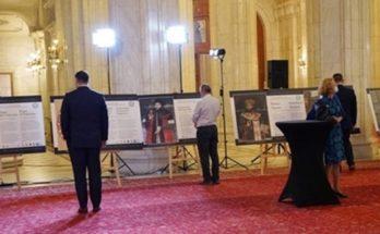 Έκθεση στο Βουκουρέστι για τα 200 χρόνια από την Ελληνική Επανάσταση