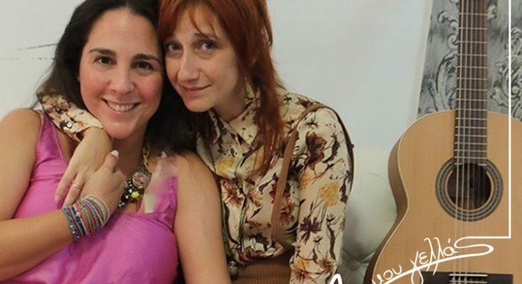 «Μελωδικές Ιστορίες» Με τη συγγραφέα Νικολέττα Λέκκα και τη μουσικό Μαρία Παπαγεωργίου