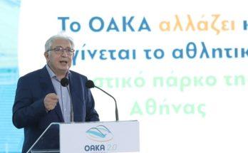 Στην εποικοδομητική στάση του Δήμου Αμαρουσίου απέναντι στην πρόταση για τον εκσυγχρονισμό του ΟΑΚΑ αναφέρθηκε ο Δήμαρχος Αμαρουσίου και μέλος του ΔΣ ΟΑΚΑ