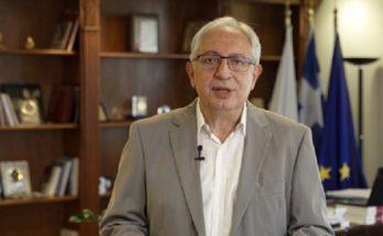Το βίντεο αποτελεί μία παραγωγή της Κοινωφελούς Επιχείρησης του Δήμου Αμαρουσίου (ΚΕΔΑ)