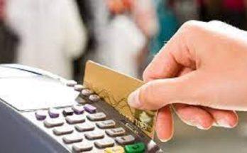 οφειλών στο Δήμο Αμαρουσίου υποχρεωτικά με επιταγές ή με τη χρήση καρτών
