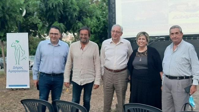 Ολοκληρώθηκαν με επιτυχία οι «βραδιές σινεμά» στις γειτονιές του Αμαρουσίου